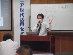 毎回好評の小野講師の熱のこもったご講演